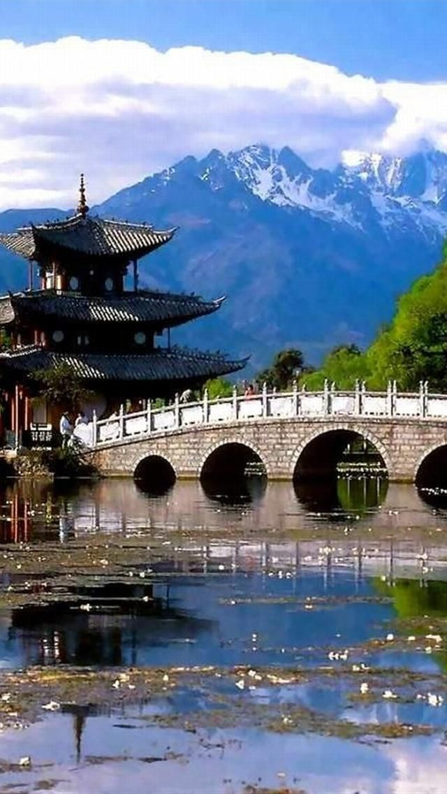 Chinese bridge http://www.projects-abroad.co.uk/volunteer-destinations/china/