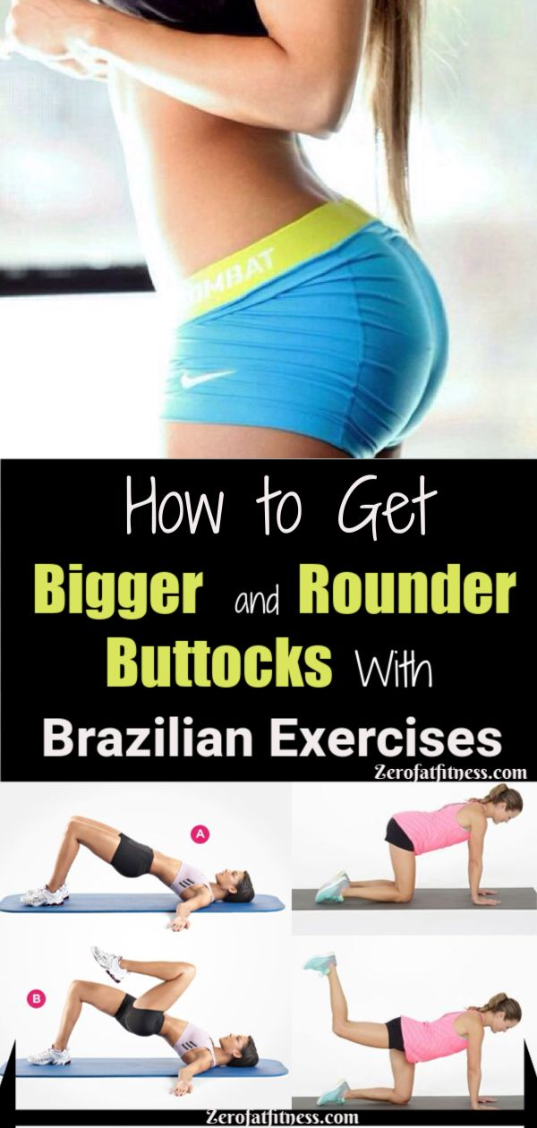 Brazilian Butt Lift Exercises For Women Get Bigger And -5145