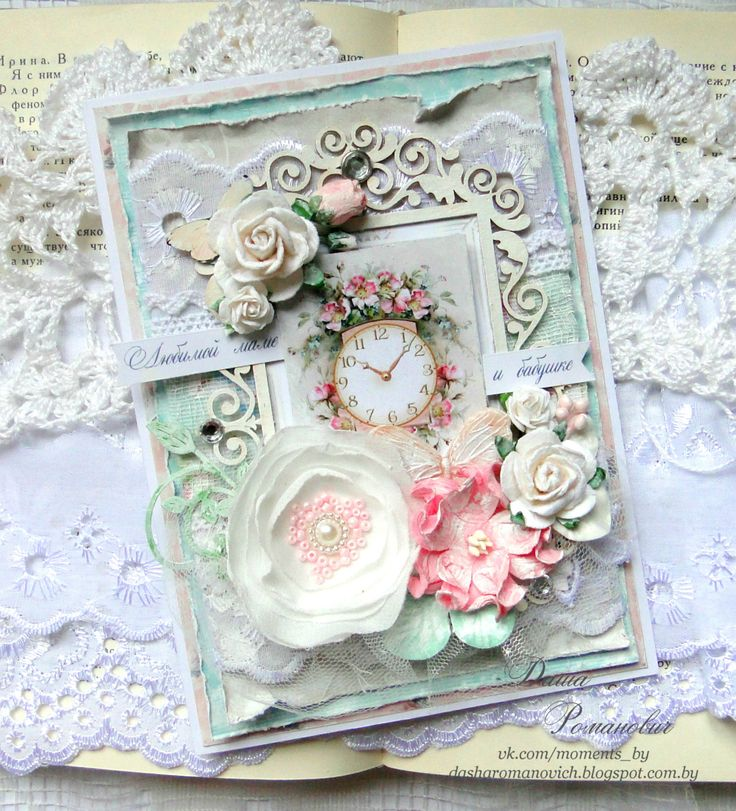Цветок для открытки скрапбукинг