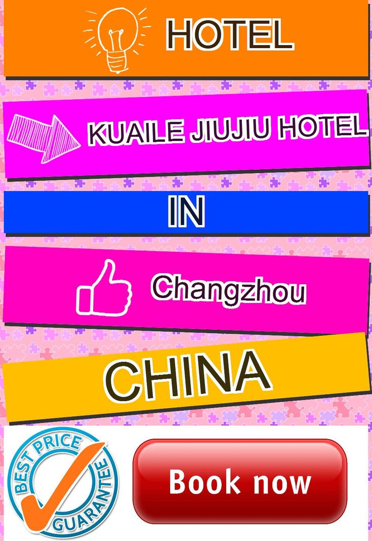 Kuaile Jiujiu Hotel in Changzhou, China. For more information, photos, reviews and best prices please follow the link. #China #Changzhou #travel #vacation #hotel