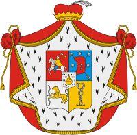 Coat of arms for the Circassian House of Bekovich-Cherkassky (Бекович-Черкасский), Bekovich, Bekoviç Çerkaski, Cherkasskiy, Cherkasskij, Cherkasski, Bek, Черкасский, Герб, Kabardians, Kabardian families, Circassian heraldry, Circassian shields, Circassian coats of arms, Circassian family emblems, crest, motto, logo, Çerkes aile armaları, Çerkes kalkanı, Çerkes heraldik, Çerkes sülaleler, Çerkes sembolleri, Adyghe, Adige, Kabardey, Kabartay, Circassian crown, Circassian order