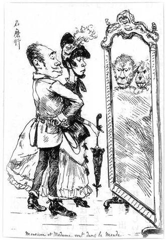 「Georges Bigot 鏡」の画像検索結果
