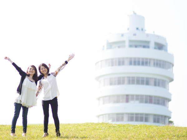 本州最南端!!潮岬観光タワー ホテルよりお車で、約15分