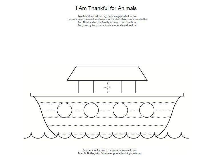 Noahs Ark Craft Template Source S Media Cache Ak0pinimg