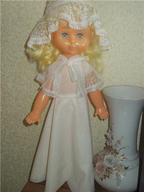 Невеста (Куйбышевская фабрика игрушек). Советские игрушки - http://samoe-vazhnoe.blogspot.ru/