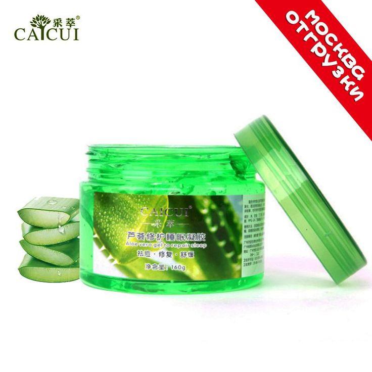 Aloe Vera Repair Sleep Gel