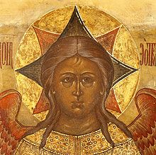 Picture: Icon of Christ the Holy Silence