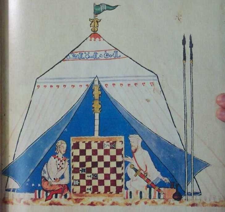 Alfonso X Libro F64R - History of chess - Simple English Wikipedia, the free encyclopedia