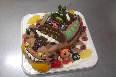 走る猫バス | はりまやBLOG 似顔絵ケーキ、イラストケーキ、立体ケーキなど。