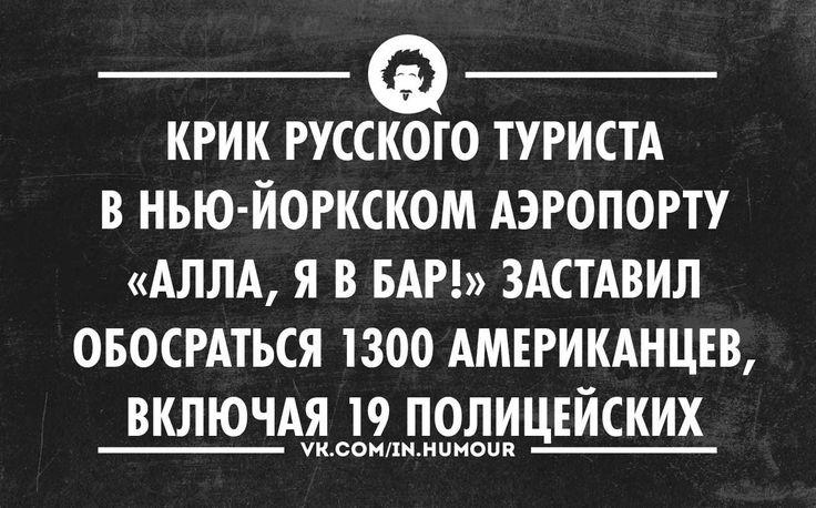 neNWEaLEvQ4.jpg 1275×795 пикс