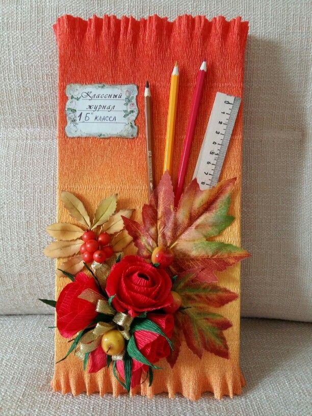 """Подарок учителю на 1 сентября. Конфеты """"Коркунов"""", розы с конфетами внутри, веточка рябины ручной работы."""