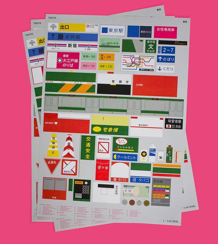Affiche réalisée par le designer Kendall Henderson à partir des visuels typographiques rencontrés lors de sa visite de «l'incroyable métropole japonaise de Tokyo». | Shinjuku, Shibuya, Family Mart