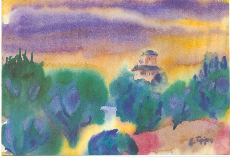 Ο Πύργος της Ουρανούπολης. The tower of Ouranoupolis, Halkidiki Greece. Water color. All rights reserved.