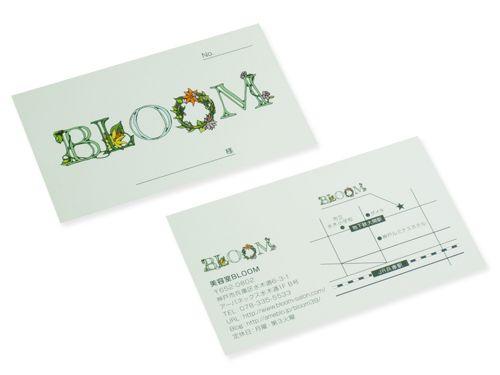 メンバーズカード/美容院