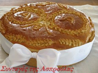 traditional Greek wedding bread.  after the wedding ceremony, the bride breaks it over her knee and distributes pieces of the bread to the guests.
