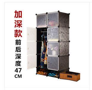 Дешевое Завод прямых модели Taobao взрыв оптовая продажа DIY магия кусок шкаф для хранения шкаф, Купить Качество Сушилки для обуви непосредственно из китайских фирмах-поставщиках:  Цвет: красный, фиолетовый, синий, черный, прозрачный, розовый, яблочно-зеленый, кофе, прозрачный тиснение Размер: 35.5*
