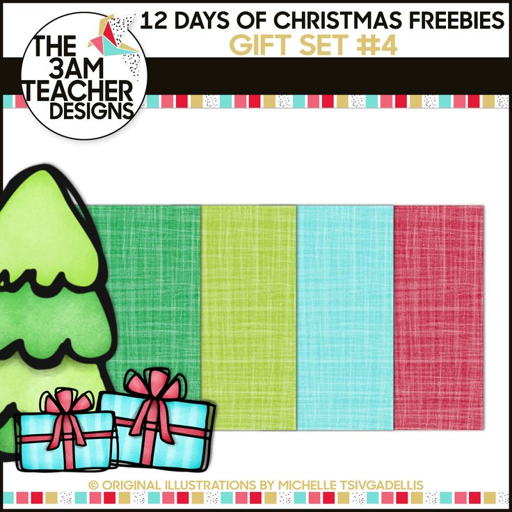 12 Days of Christmas Freebies: Free Holiday Clipart Day #4 Gift from The 3AM Teacher!! Enjoy!!