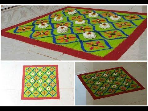 Easy and simple flower rangoli designs Creative rangoli designs - YouTube