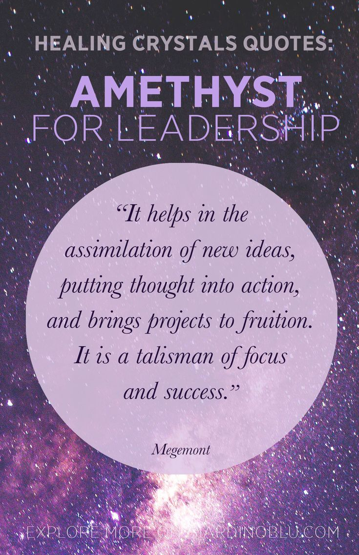 How to use Amethyst Crystal to develop your leadership, communication  and business skills   Quote on Amethyst healing properties about success and action.