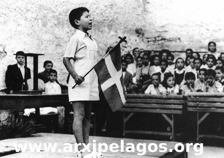 """""""Της Πατρίδας μου η Σημαία, έχει χρώμα γαλανό  σαν τη θάλασσα ειναι γαλάζια και λευκή σαν τον αφρό ..."""""""