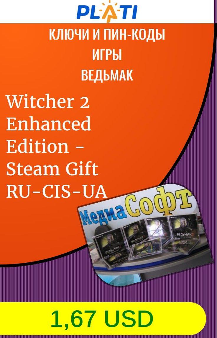 Witcher 2 Enhanced Edition - Steam Gift RU-CIS-UA Ключи и пин-коды Игры Ведьмак