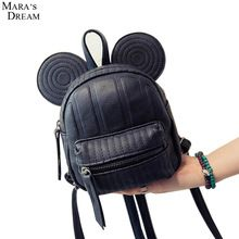 Mara's Dream 2017 New Women's Leather Backpack Cartoon Children Solid Color Black Mini Girls Small Mouse Backpacks for Teenage(China (Mainland))