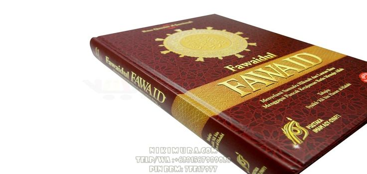 Buku Islam Fawaidul Fawaid - Buku yang di artikan dalam bahasa yaitu menyelami samudra hikmah dan lautan ilmu menggapai puncak ketajaman batin menuju Allah. Buku ini hadir mengungkap banyak hikmah dan pelajaran penting di balik ajaran Islam dan serba serbi kehidupan duniawi maupun ukhrawi.  Rp. 120.000,-  Hubungi: +6281567989028  Invite: BB: 7D2FB160 email: store@nikimura.com  #bukuislam #tokomuslim #tokobukuislam #readystock #tokobukuonline #bestseller #Yogyakarta #fawaidulfawaid