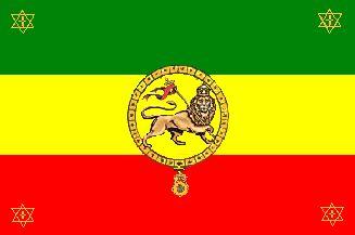 Imperial Standard of Haile Selassie I of Ethiopia (obverse) - Leone di Giuda…