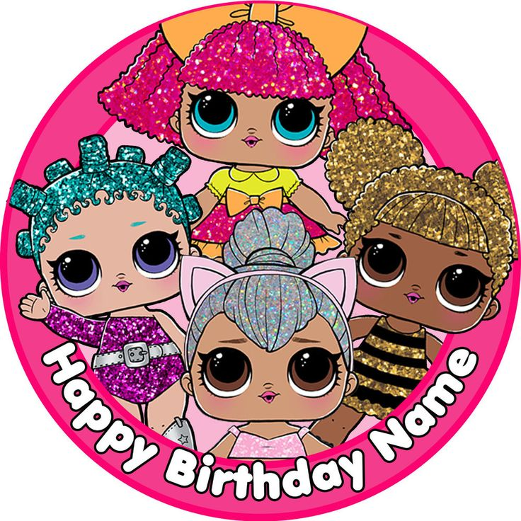 EDIBLE LOL Surprise Dolls Birthday Party Cake Topper Wafer