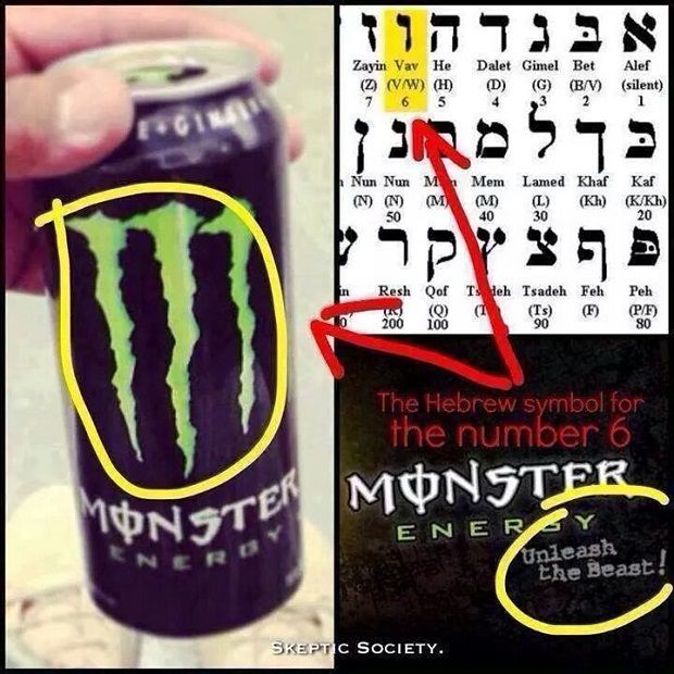 The internet is currently abuzz with rumors that the Monster Energy drink logo contains a satanic/occult meaning which resembles 666 in Hebrew characters.