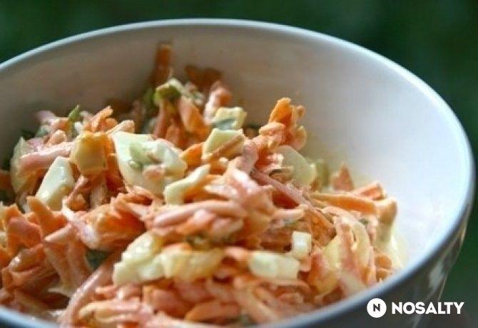 Tojásos sárgarépa saláta (Sárgarépa saláta 2.)