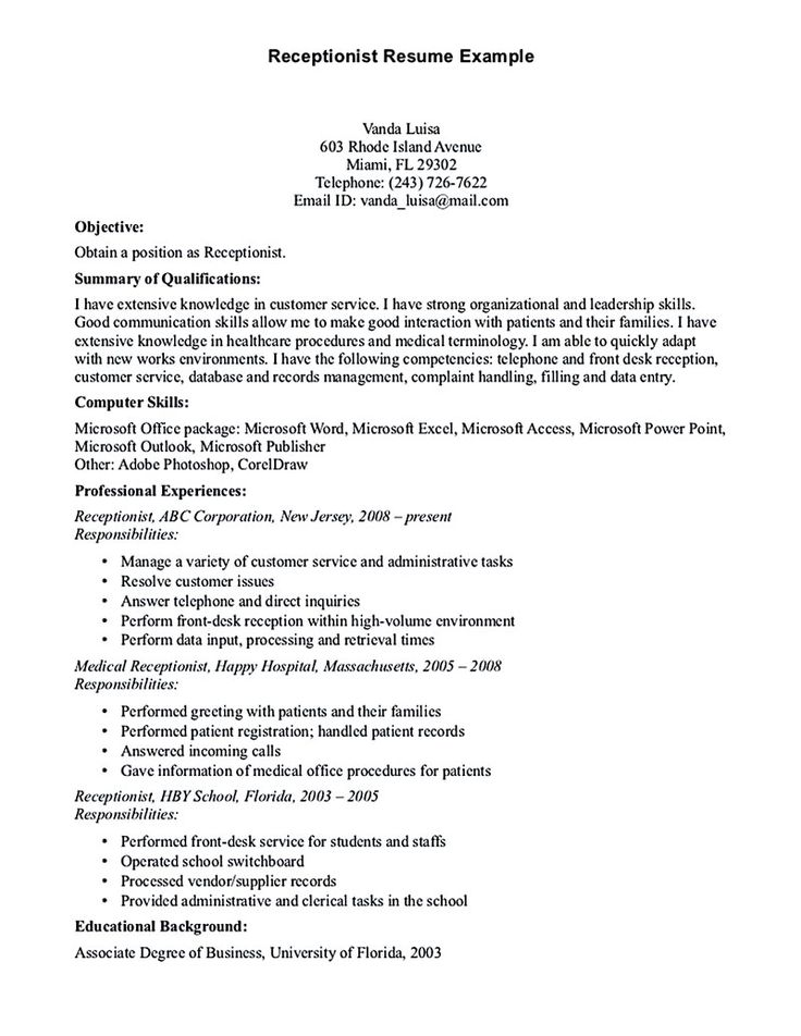 Receptionist Resume Template Receptionist Resume Is