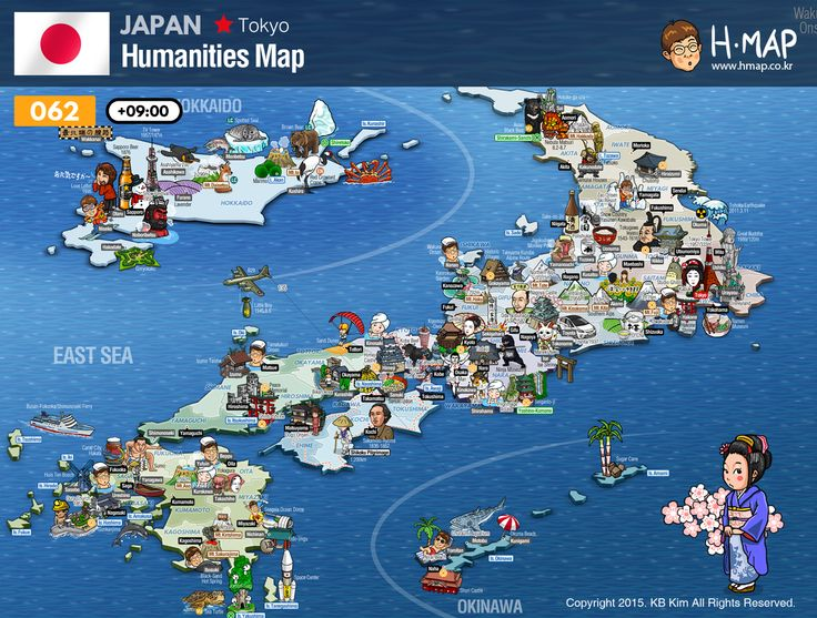 7 best Japan images on Pinterest Man food, Map illustrations and Aichi - best of world map with japan