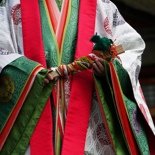 twelve-layered ceremonial kimono
