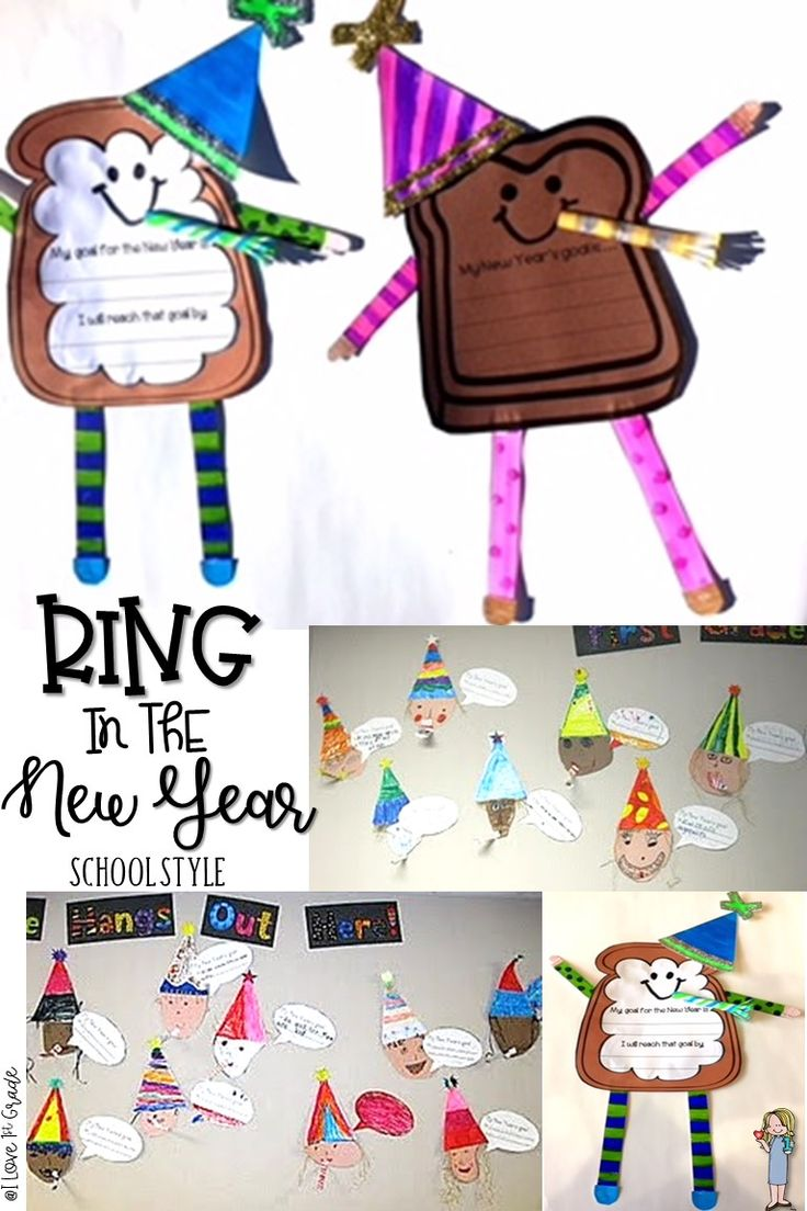 This 47 page unit includes all you need to ring in the new year with your primary students after a long Winter Break.  Activities include: 3 poems/songs printables Math activity-tally chart, individual graph and all you need for the large class graph Telling time sheet Goal bulletin board complete with templates and writing Guided reading book printable  New Year's Toast Craftivity New Year Goals banner  Your students will get back into the swing of school with these engaging activities!