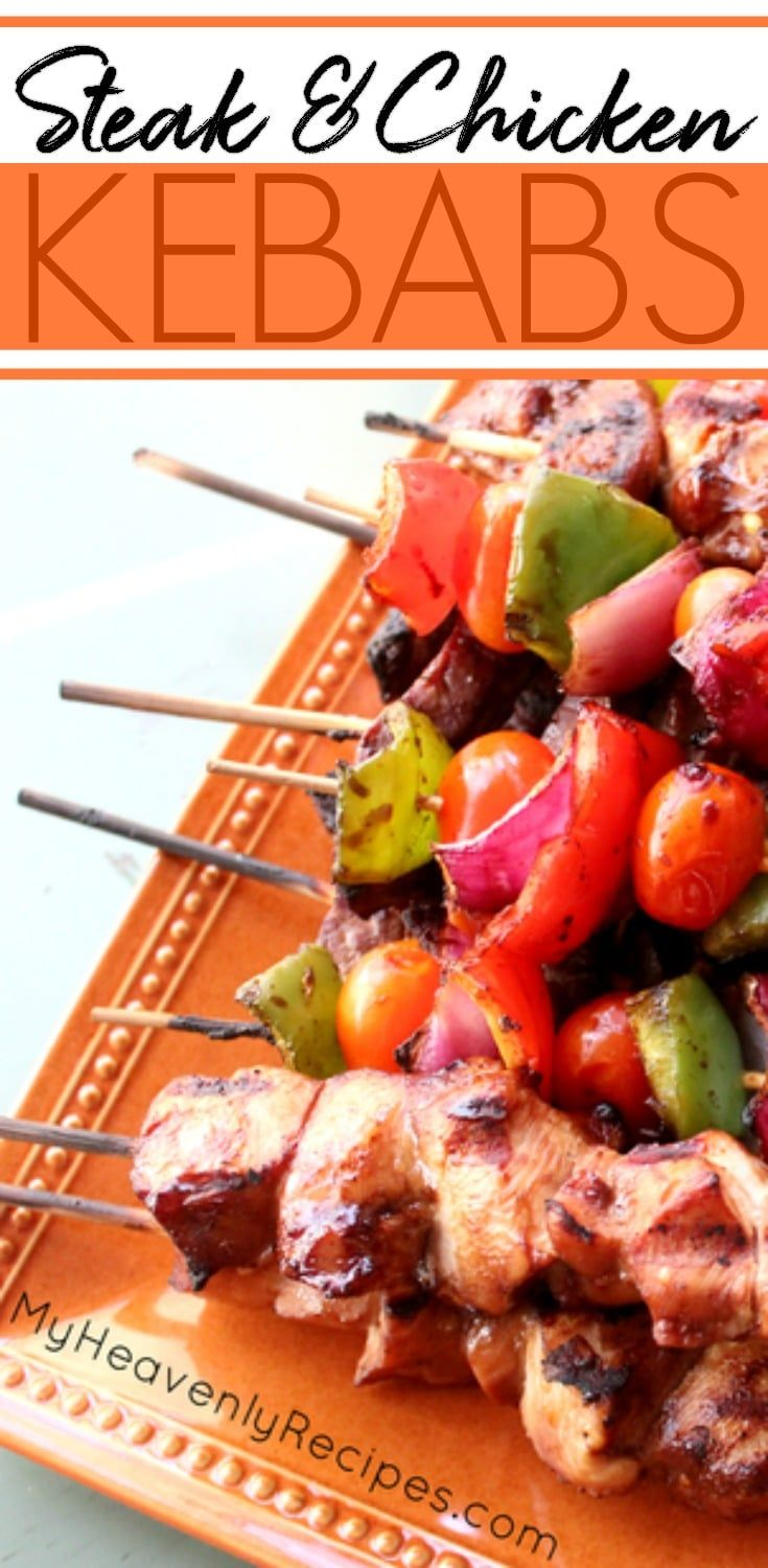 Crazy good steak & chicken kabobs. Marinated with a store bought sauce, skewered with veggies and serve along side rice makes this a quick & easy dinner cooked on the grill! These Steak and Chicken Kabobs are also a perfect dinner recipe for entertaining guests as this recipe is made ahead of time, then cooked on the grill for your guests in just minutes. #dinner #steak #chicken #kabob #grill #recipe   via @heavenlyrecipe