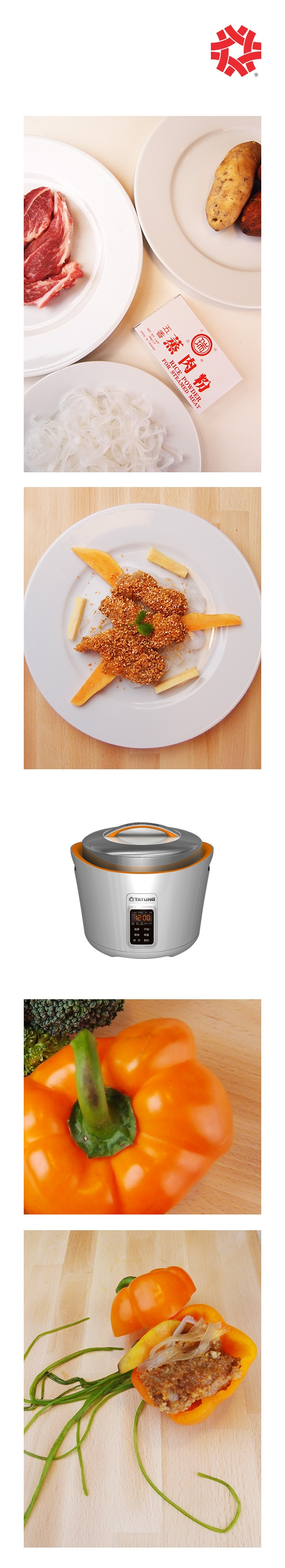 Salty spareribs with Taiwan sweet potatoes;  Of course ,don't forget to add the green bean noodle to balance sweet and salty.    Enjoy all your imagination with Tatung rice cooker with the first main course,   Let it help to perform your cooking easily !    _Taiwan Excellence