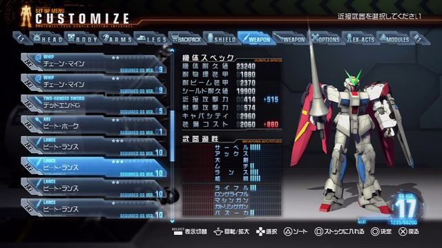 Gundam Breaker Lets You Build and Pilot the Gundam of Your Dreams