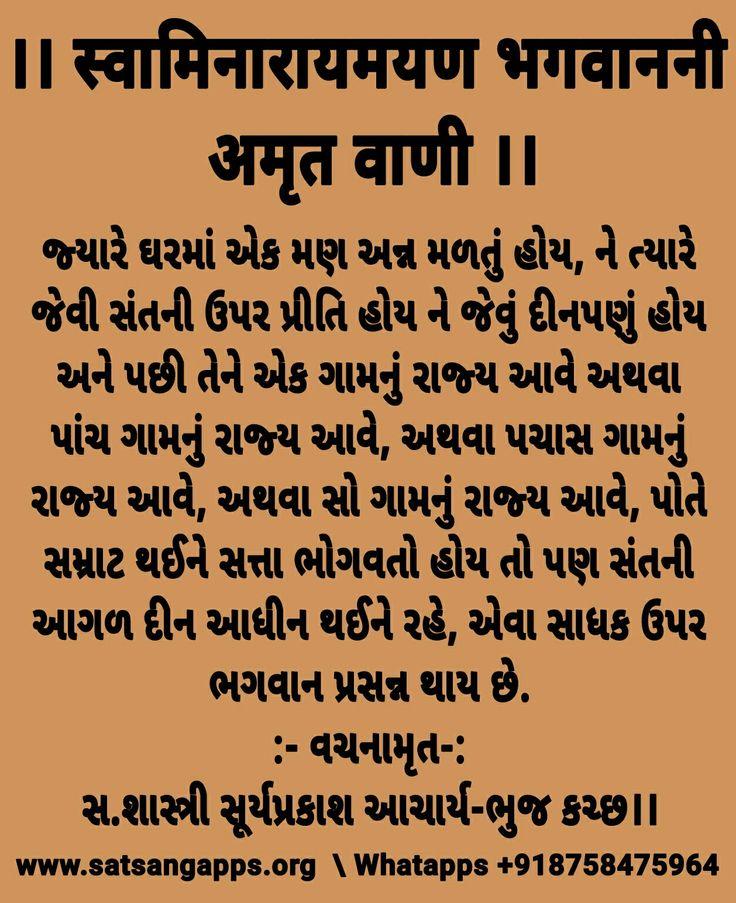 satsang by Surya Swami Bhuj