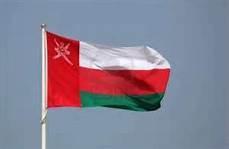 Flag Of Oman - Bing Images