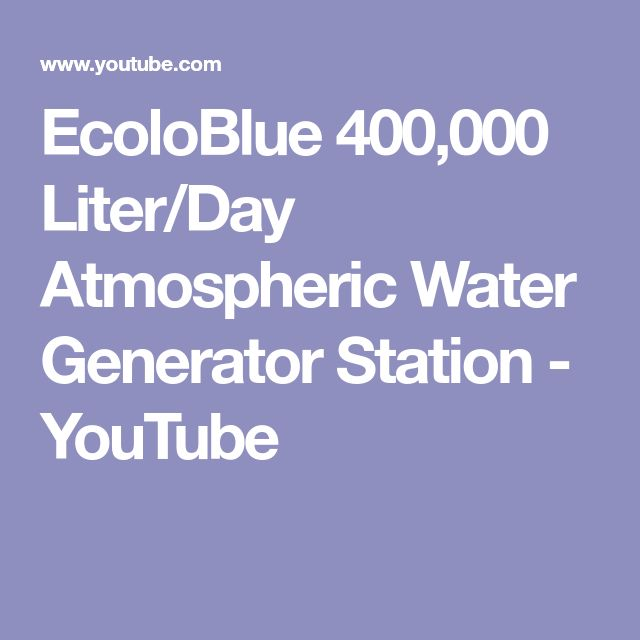 EcoloBlue 400,000 Liter/Day Atmospheric Water Generator Station - YouTube