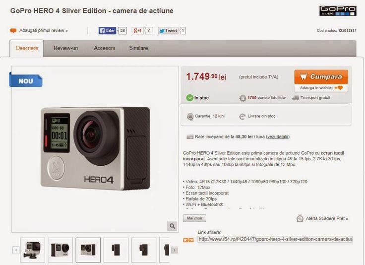 The new GoPro HERO 4 @ F64 store! http://silviupal.blogspot.ro/2014/10/gopro-hero-4-silver-edition-camera-de.html