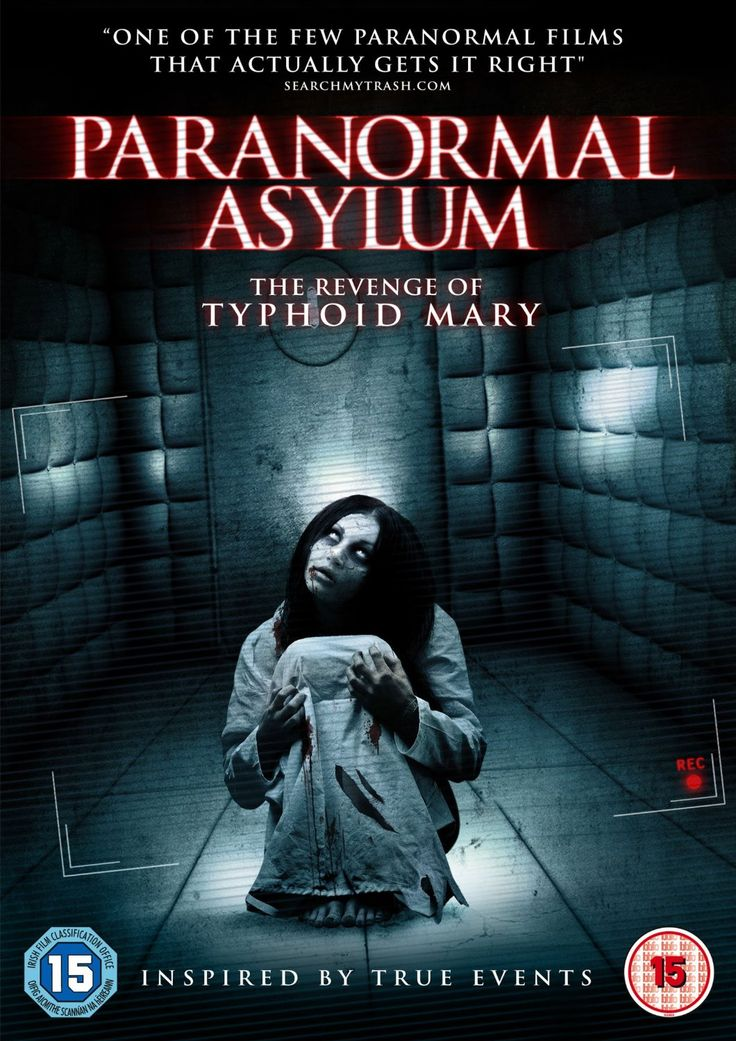 The Cult of Me: Film Review - Paranormal Asylum