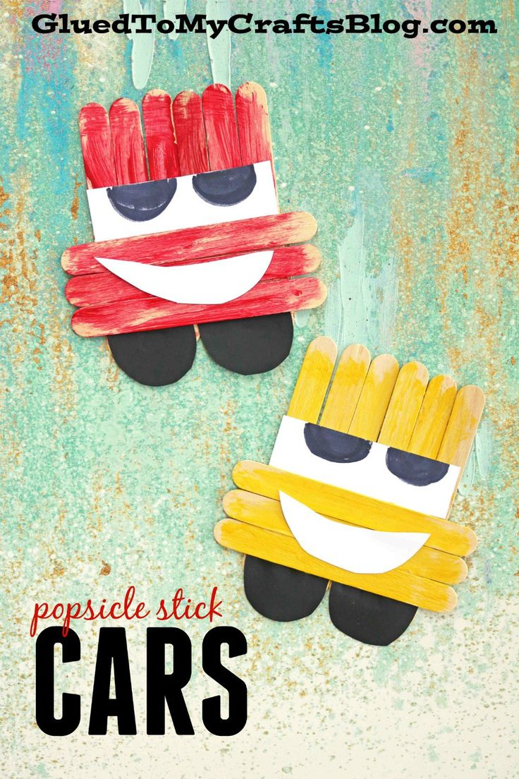 Popsicle Stick Cars! A fun craft for children who love the Disney movie Cars!