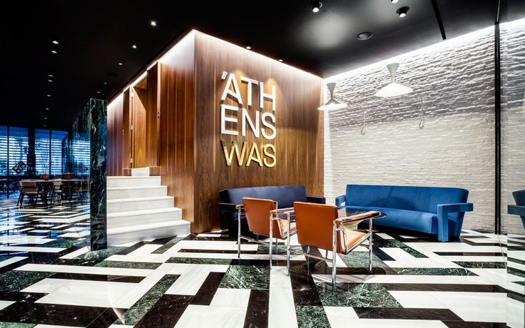 The Νewest Hotels of Athens - Greece Is