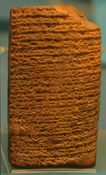 This is the world's oldest love poem dating back to 2025BC. The poem is the celebration of a ritual that took place every year in Mesopotamia at the Spring Equinox. It was engraved on a tablet for King Shu Sin the fourth ruler of the third dynasty of Ur. (2037-2029 BC). The 29 lines are written in Sumerian and celebrate the sacred marriage between the Sumerian king and the Sumerian goddess of love and war Inanna. It is housed at the Istanbul Archaeological Museum in Turkey.