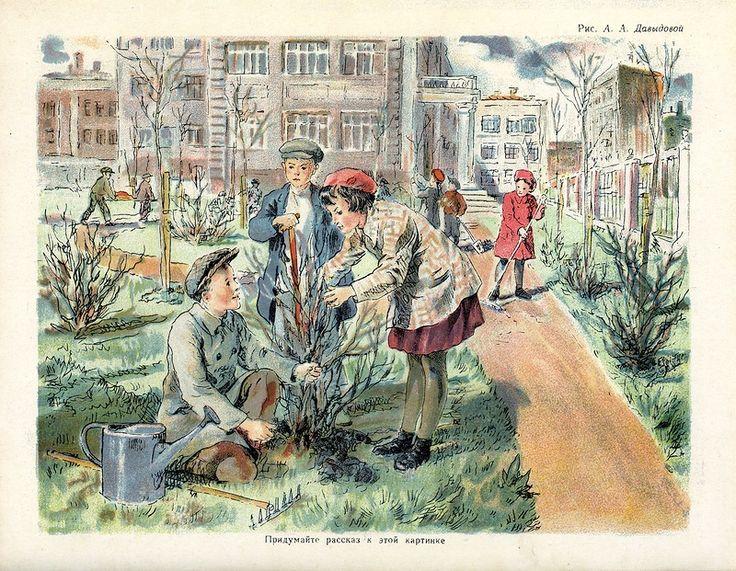 Детский календарь 1949года.