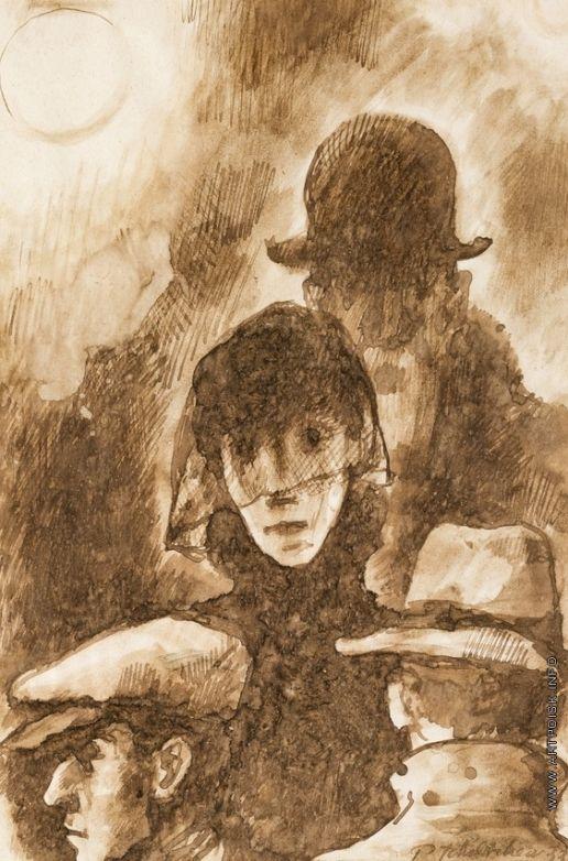 Челищев П. Ф. Уличная сцена  Челищев Павел Федорович [1898—1957] Уличная сцена.