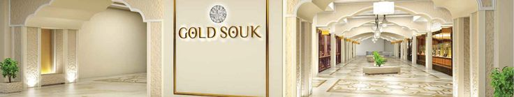 Gold Souk | Muscat Shopping Malls | Oman Avenues Mall     http://omanavenuesmall.om/shopping/gold-souk/