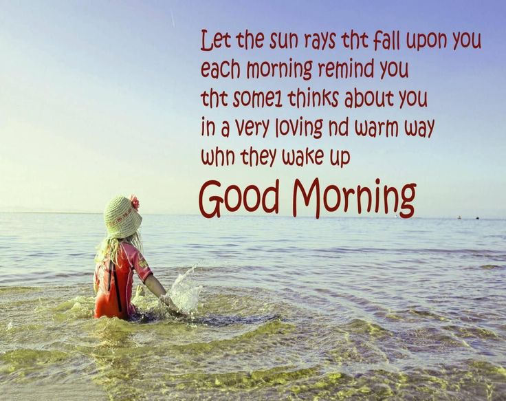 Good Morning cards with love images